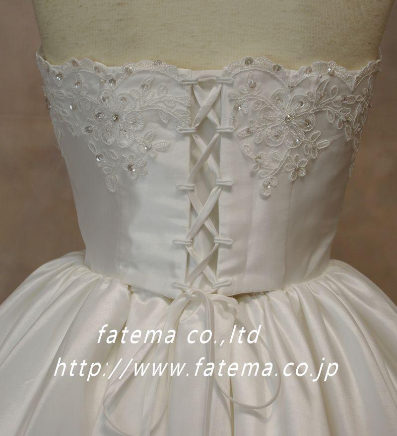 d1be8c9d8579f ウエディングドレス修理:ファテマ(FATEMA)オフィシャルサイト